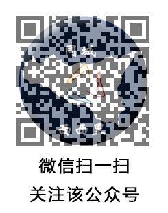 天天电信10月-2019各种资费套餐及使用说明(APP已提供下载) 意国杂烩 第8张