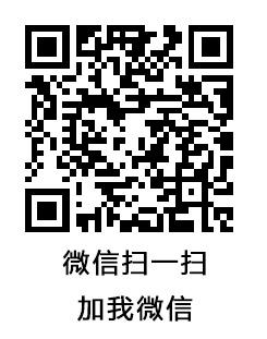 天天电信10月-2019各种资费套餐及使用说明(APP已提供下载) 意国杂烩 第9张