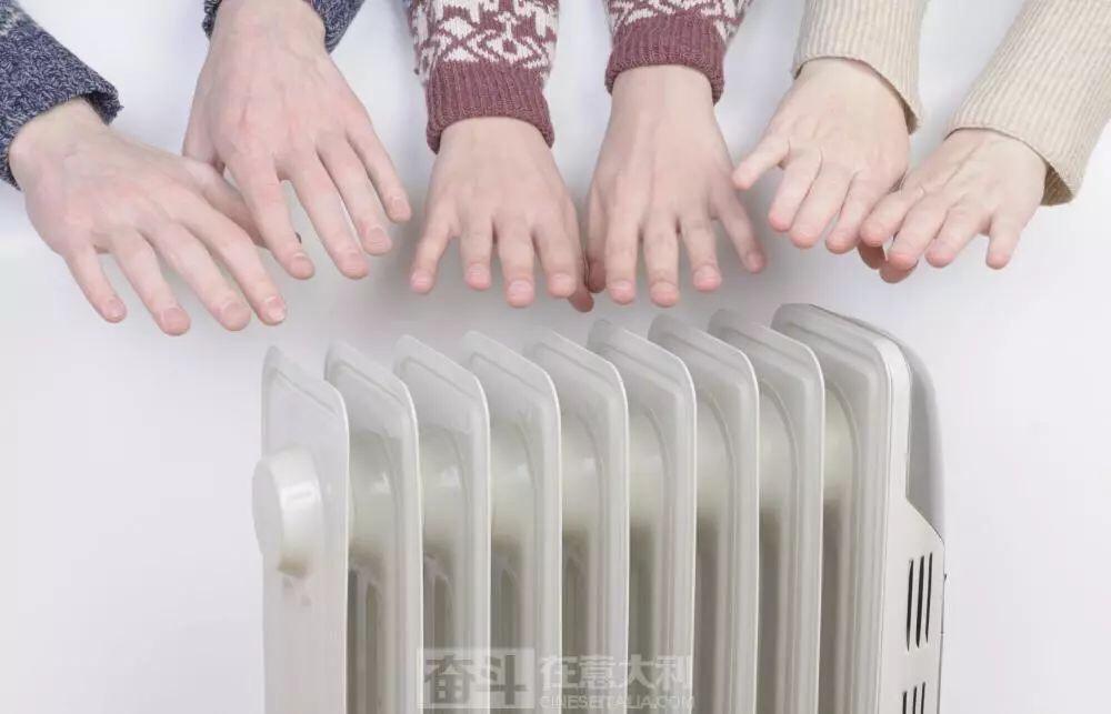 天凉了,意大利2019-2020冬季供暖时间表出炉