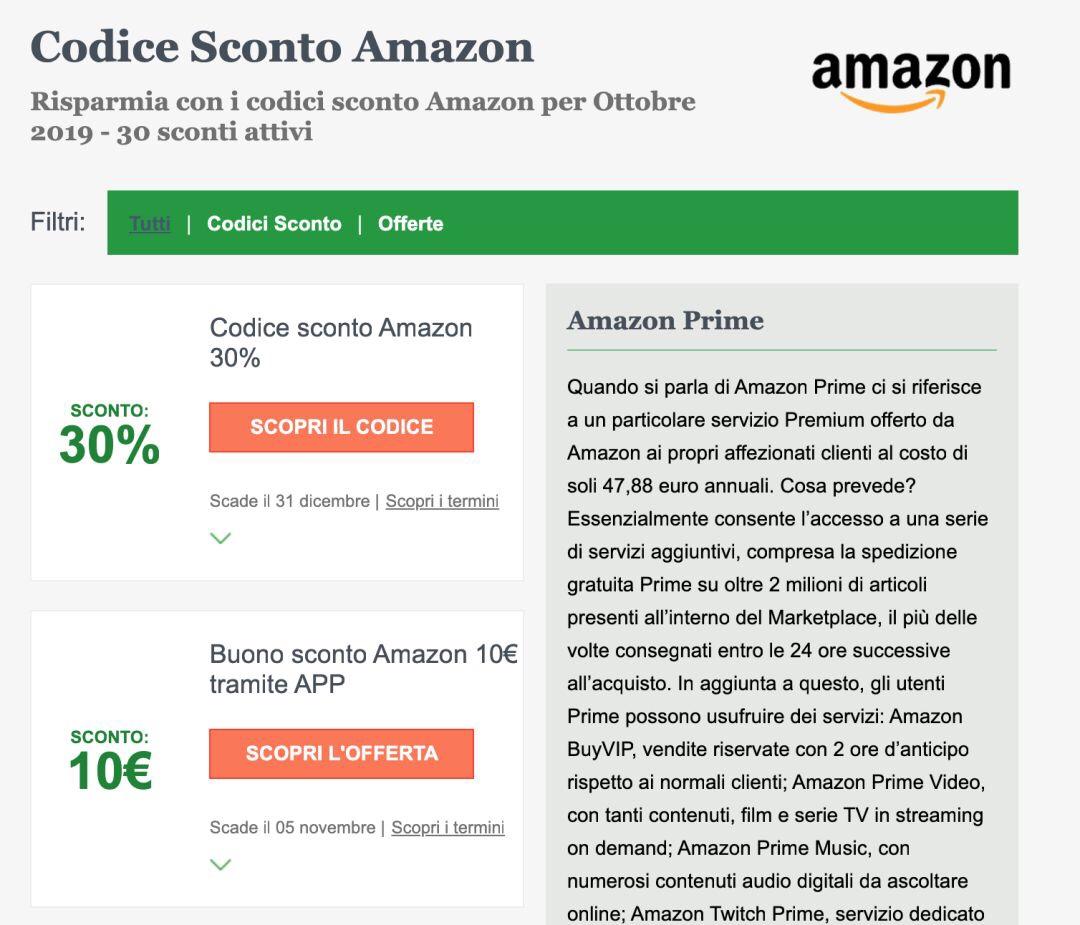 干货|还不会用亚马逊购物? Amazon使用指南手册:原来这么简单啊…… 生活百科 第12张