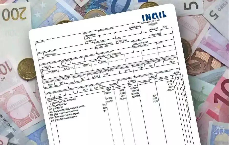 意大利的工资单到底该怎么看,看看老板有没有坑你! 生活百科 第7张
