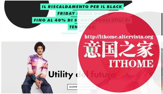 """抄底折扣!你们要的""""黑五""""意大利扫货全攻略来了! 意国杂烩 第9张"""