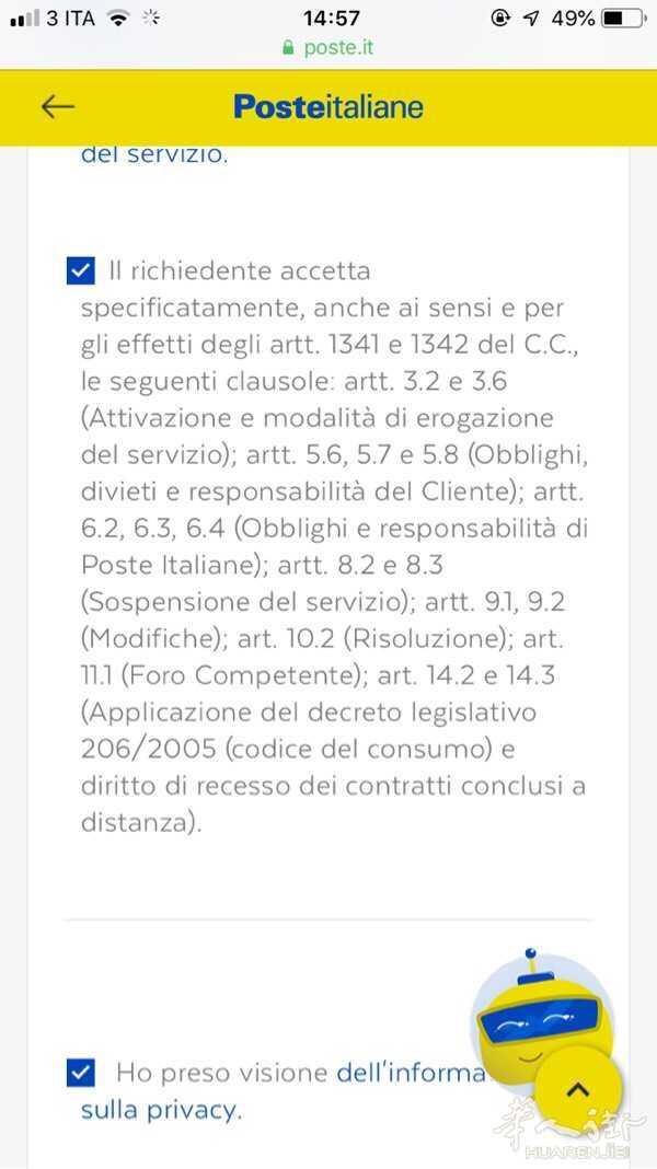 攻略:意大利PostePay邮局卡如何在网站上注册ID 生活百科 第8张