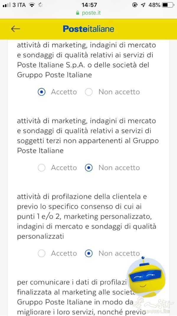 攻略:意大利PostePay邮局卡如何在网站上注册ID 生活百科 第9张