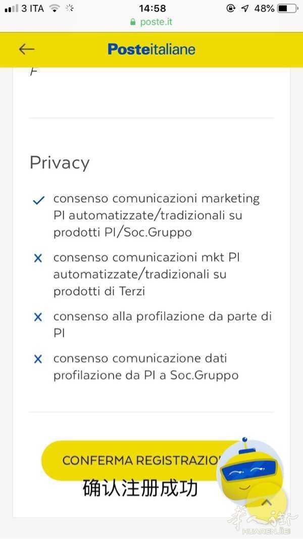 攻略:意大利PostePay邮局卡如何在网站上注册ID 生活百科 第10张