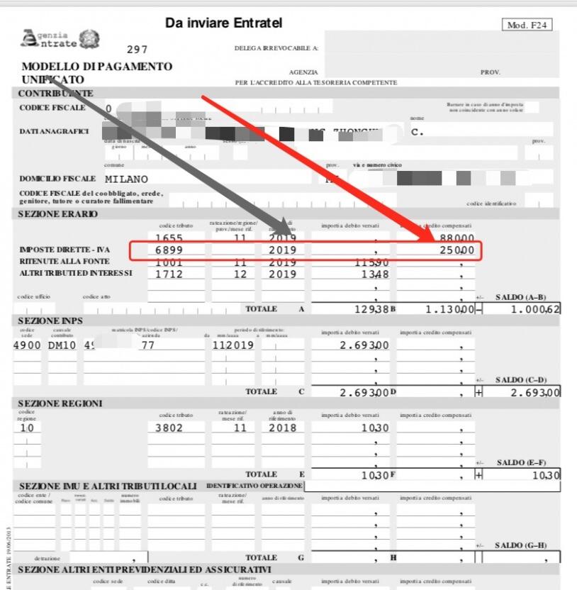 关于电子CASSA机退税详细讲解