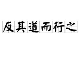 有事说事(二):关于使领馆推行新生儿使用中文拼音名字的规定 生活百科 第7张