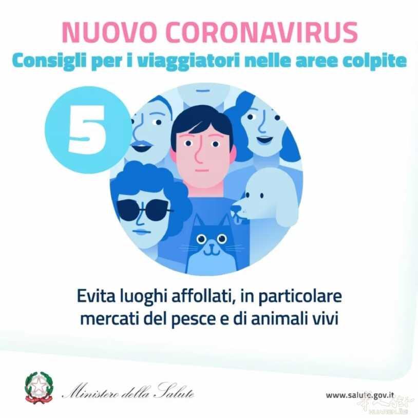 在意大利应对新型冠状病毒全指南(内附旅行建议/口罩购买贴士等实用信息) 生活百科 第8张