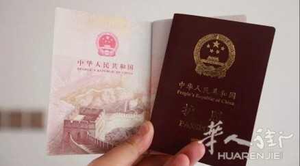 有事说事(二):关于使领馆推行新生儿使用中文拼音名字的规定 生活百科 第4张