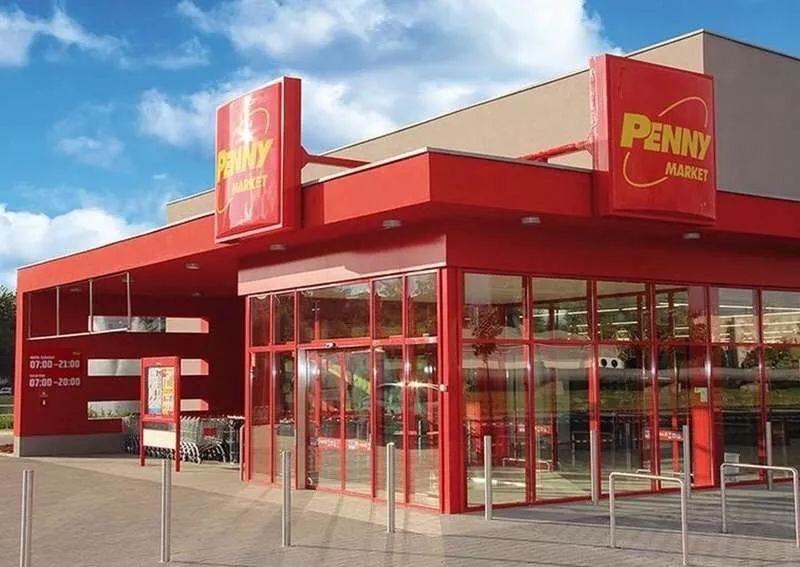 意大利超市大起底,到底哪家最便宜?附购物tips 意国杂烩 第27张