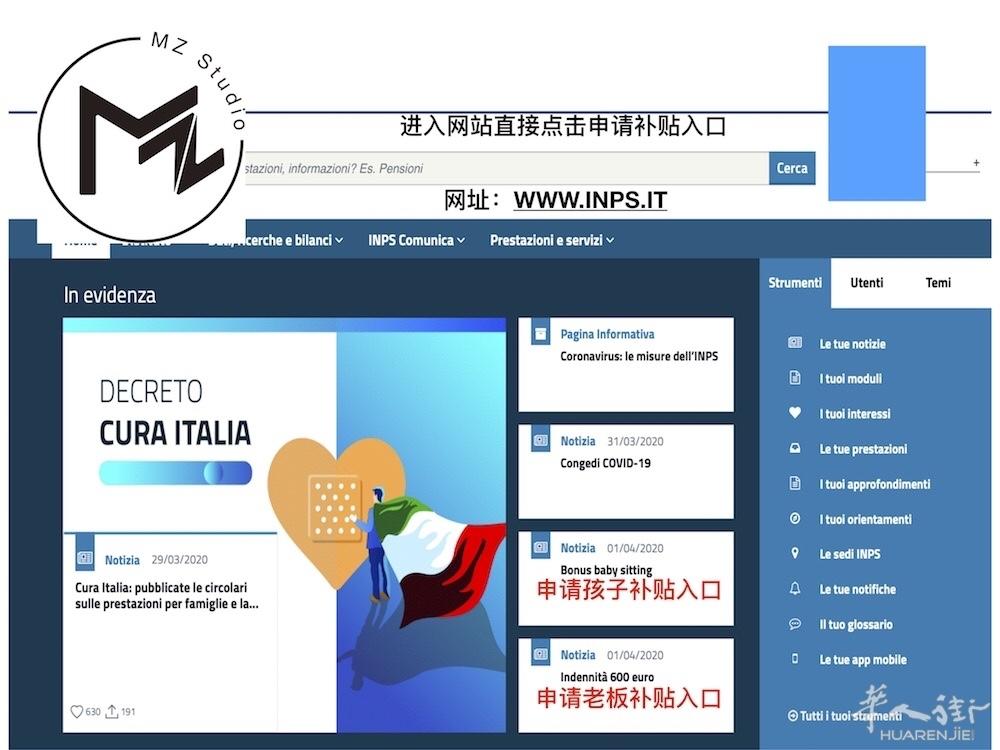 Studio MZ教你在线申请疫情补贴教程 生活百科 第2张