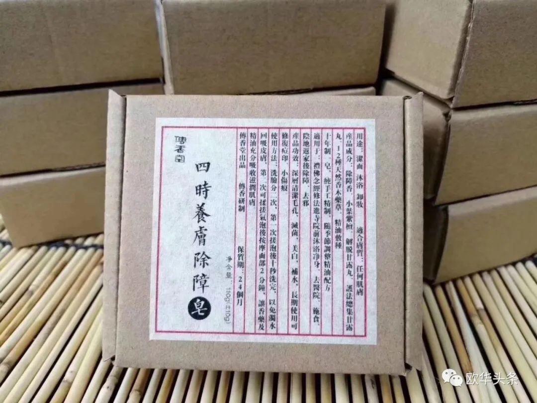 传播汉文化! 欧洲各大汉文化协会携手国内同袍为疫情在行动! 意国杂烩 第6张