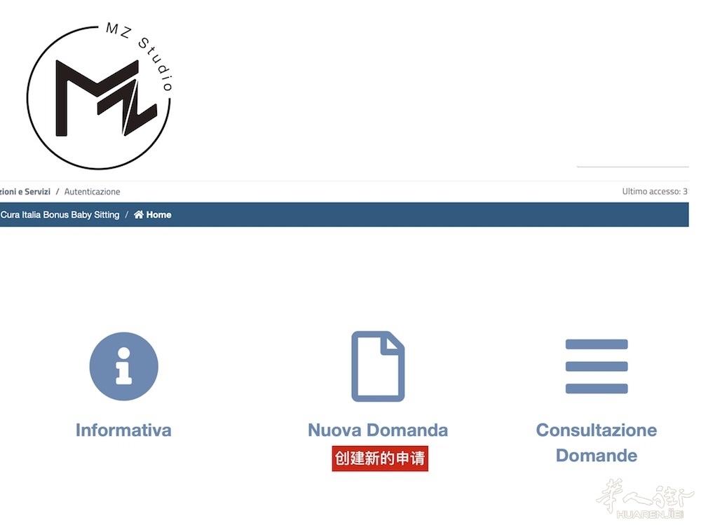 Studio MZ教你在线申请疫情补贴教程 生活百科 第15张