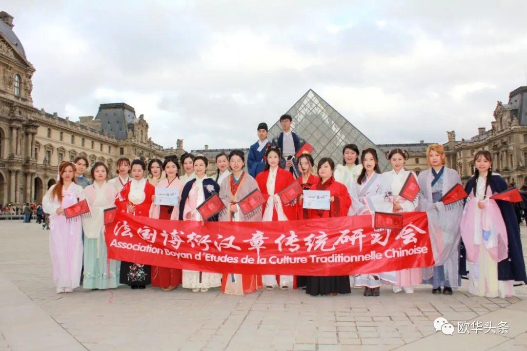 传播汉文化! 欧洲各大汉文化协会携手国内同袍为疫情在行动! 意国杂烩 第13张