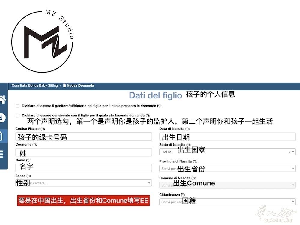 Studio MZ教你在线申请疫情补贴教程