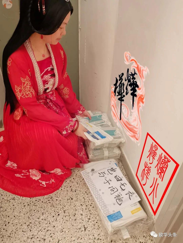 传播汉文化! 欧洲各大汉文化协会携手国内同袍为疫情在行动! 意国杂烩 第16张