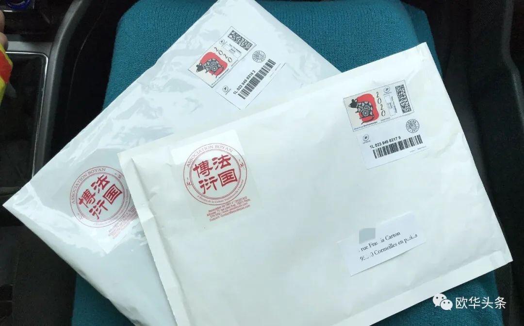 传播汉文化! 欧洲各大汉文化协会携手国内同袍为疫情在行动! 意国杂烩 第4张