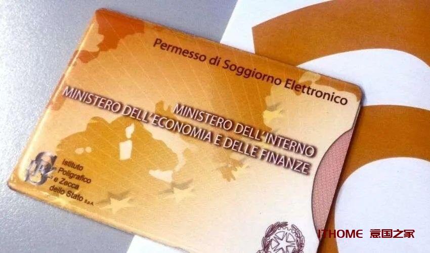 过期居留有效期:延长至2020年8月31日 意国新闻 第3张