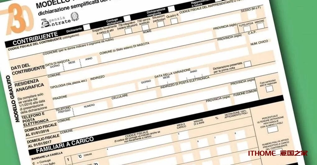 家庭和个人年度收支730模型今天开始网上预填写,提交申请后政府欠你的税下个月就给! 意国杂烩 第1张