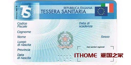 手把手教学申请意大利医疗卡,疫情让我知道它有多重要! 生活百科 第2张