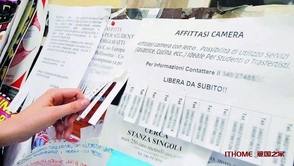 福利来啦!在意大利留学的学姐给你支招,让你不走弯路,轻松租到心仪的房子! 生活百科 第11张