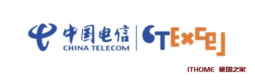中国电信(欧洲)有限公司-意大利代表处成立2周年暨CTExcel登陆意大利发布仪式 意国新闻 第1张