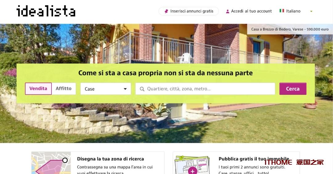 福利来啦!在意大利留学的学姐给你支招,让你不走弯路,轻松租到心仪的房子! 生活百科 第8张
