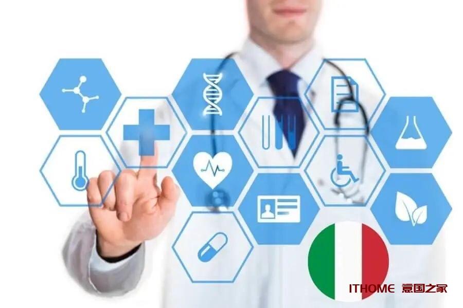 手把手教学申请意大利医疗卡,疫情让我知道它有多重要! 生活百科 第1张
