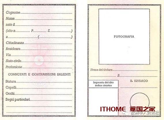 重磅消息:身份证和驾驶执照有效期延至年底! 意国新闻 第1张