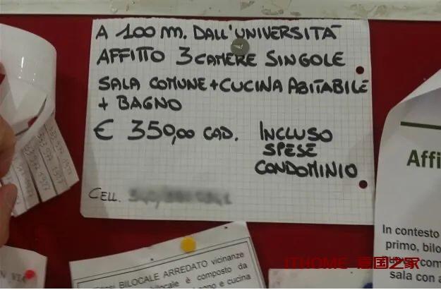 福利来啦!在意大利留学的学姐给你支招,让你不走弯路,轻松租到心仪的房子! 生活百科 第10张