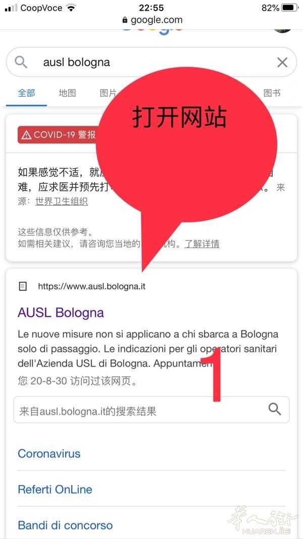 bologna市,生活实用贴,网上申请换家庭医生, 生活百科 第1张