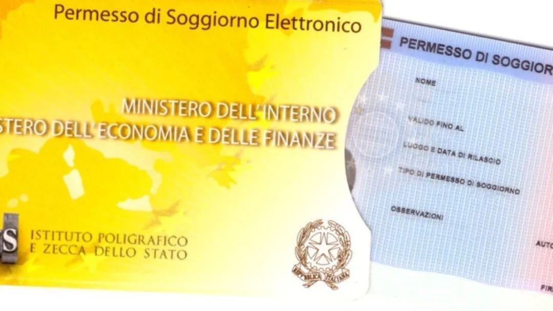 意大利居留将换欧盟统一版!因疫情延长的各类证件有效期已截止 意国新闻 第1张