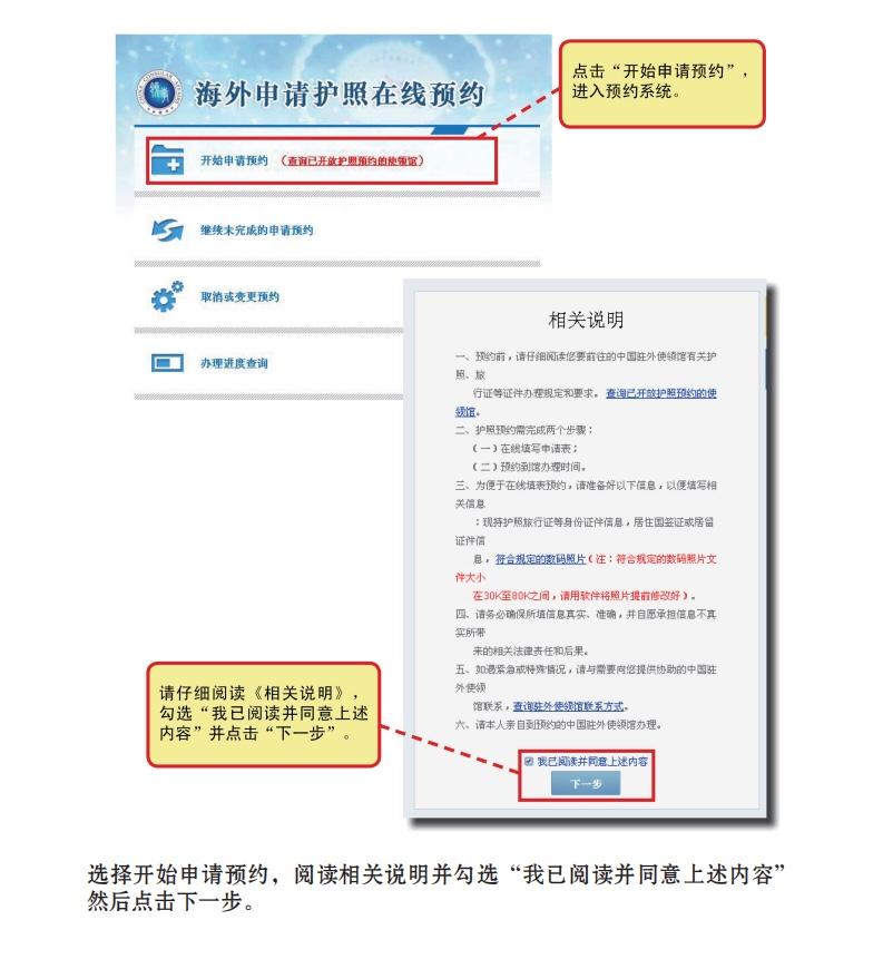旅意侨胞如何通过邮递方式办理新生儿护照?往这看! 生活百科 第2张