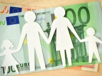 2021年新家庭福利申请大全! 生活百科 第1张