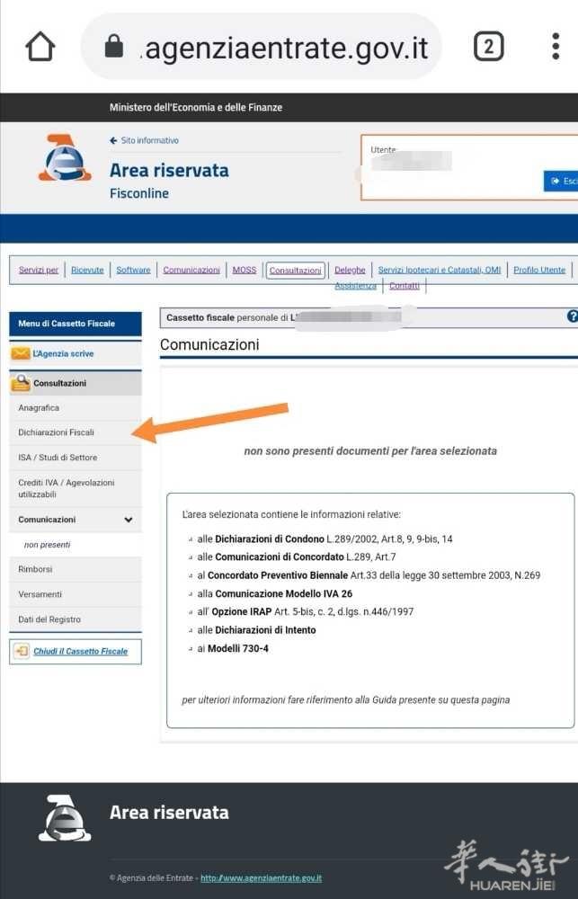 教你如何自己打印Certificazione Unica(CUD) 生活百科 第10张