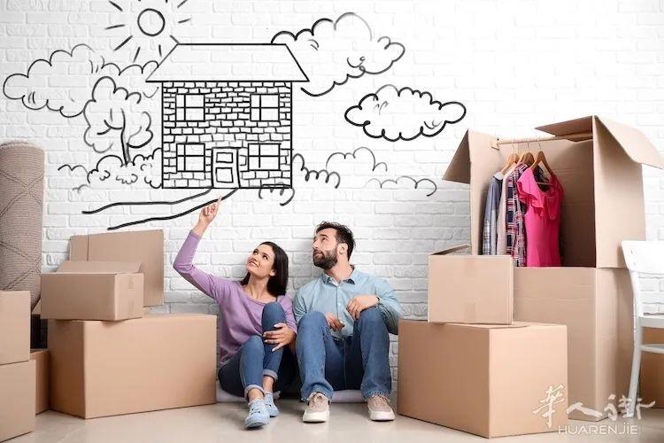 即将开始!意大利年轻人申请首套住房有80%房贷 意国新闻 第2张