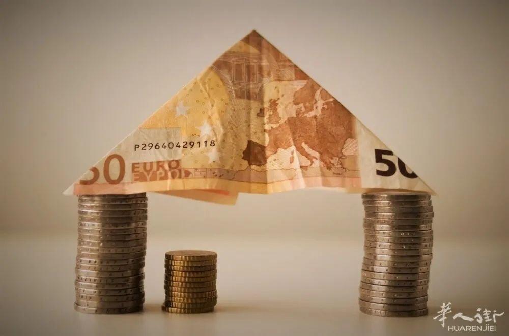 即将开始!意大利年轻人申请首套住房有80%房贷 意国新闻 第3张