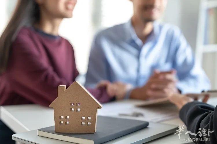 即将开始!意大利年轻人申请首套住房有80%房贷 意国新闻 第4张